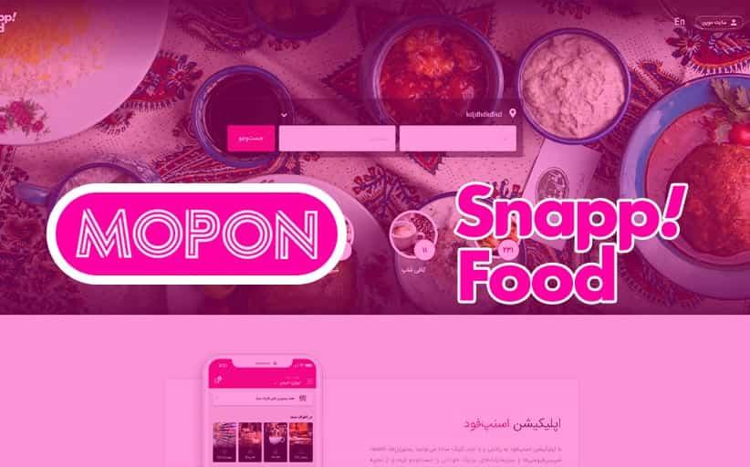 راهنمای استفاده از کد تخفیف اسنپ فود | snappfood
