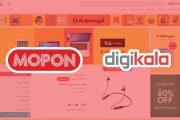 راهنمای استفاده از کد تخفیف دیجی کالا | digikala