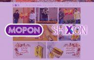 راهنمای استفاده از کد تخفیف شیکسون   shixon
