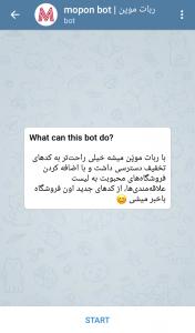 ربات تلگرام موپن