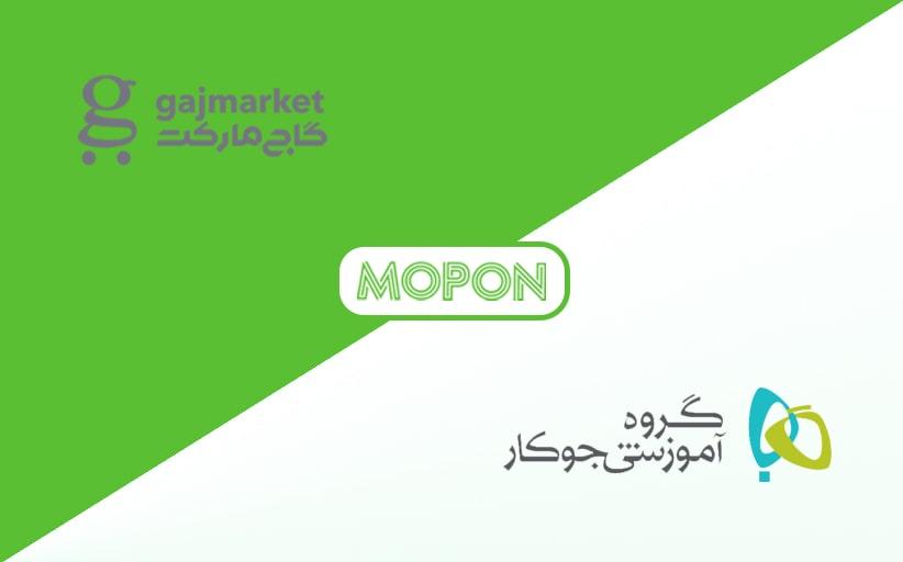 معرفی گاج مارکت | gajmarket