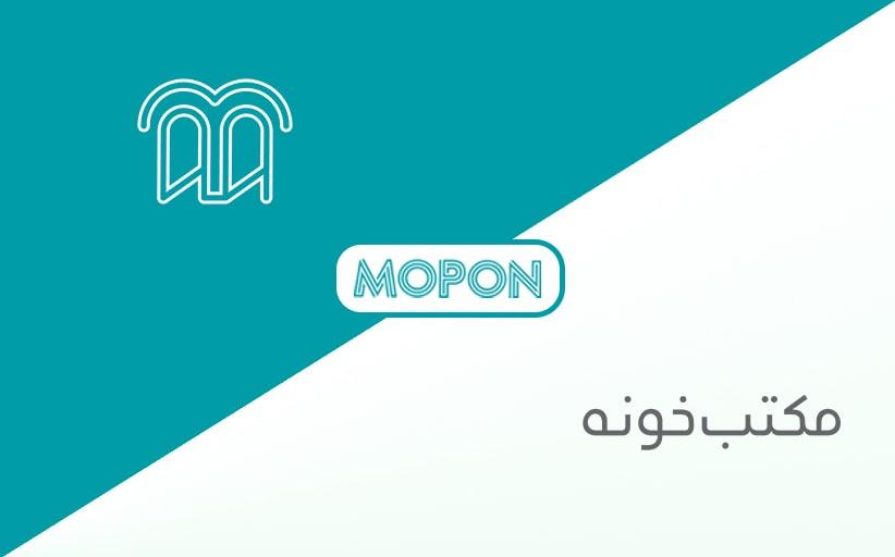 معرفی مکتب خونه   maktabkhooneh