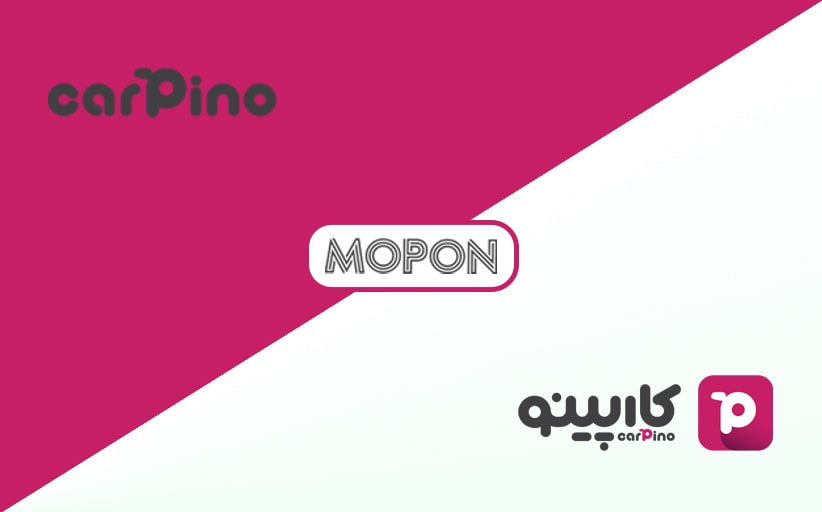 معرفی کارپینو ، تاکسی اینترنتی اداره تاکسیرانی | carpino